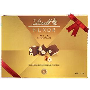 瑞士莲金装经典榛仁巧克力14粒装礼盒
