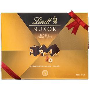 瑞士莲金装榛仁黑巧克力14粒装礼盒